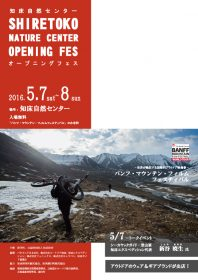 opening-fes1
